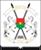L'Etat et les collectivités territoriales